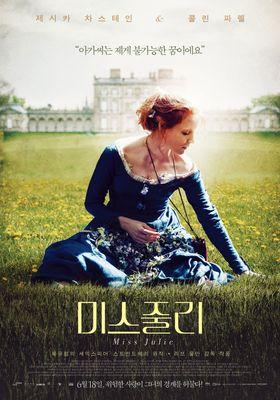 Miss Julie's Poster