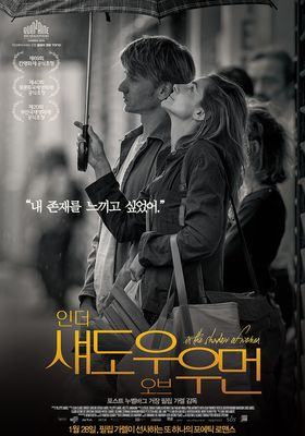 In the Shadow of Women's Poster