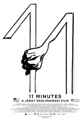 11분의 포스터