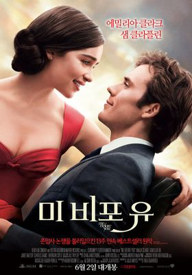 Me Before You's Poster