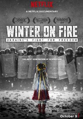 윈터 온 파이어 : 우크라이나의 자유 투쟁의 포스터