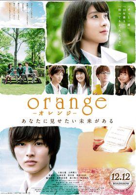 Orange's Poster