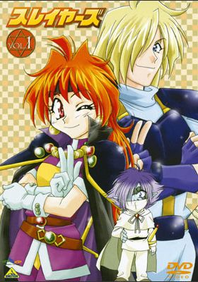 Slayers's Poster