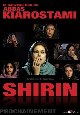 Shirin's Poster