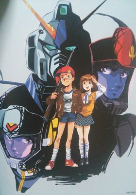 Mobile Suit Gundam 0080: War in the Pocket's Poster