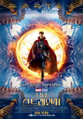 Doctor Strange's Poster