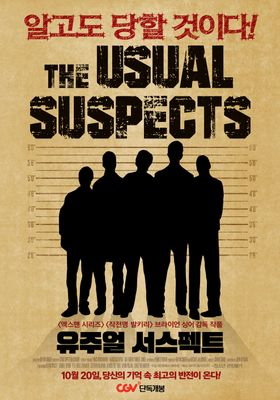 The Usual Suspects's Poster