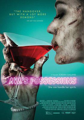 아바스 포제션스의 포스터