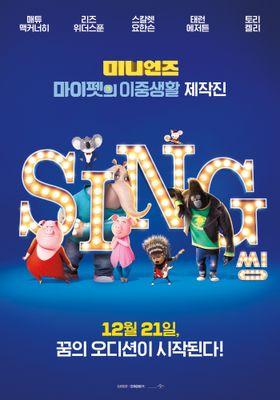 Sing's Poster