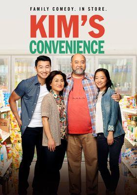Kim's Convenience Season 1's Poster