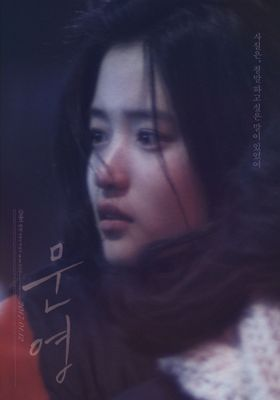 Moon Young's Poster