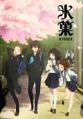 Hyouka's Poster