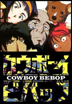 Cowboy Bebop's Poster
