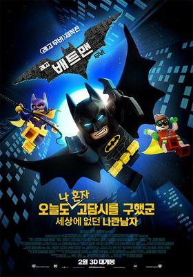 The Lego Batman Movie's Poster