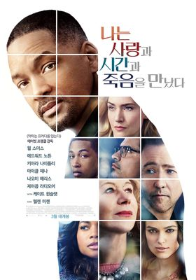 Collateral Beauty's Poster
