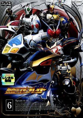 『仮面ライダー剣(ブレイド)』のポスター