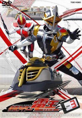 『仮面ライダー電王』のポスター