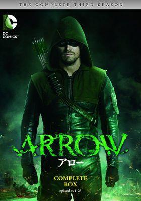 『ARROW/アロー <サード・シーズン>』のポスター