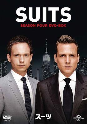 『SUITS/スーツ シーズン4』のポスター