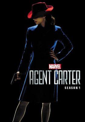 『エージェント・カーター シーズン1』のポスター
