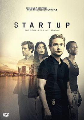 『STARTUP スタートアップ シーズン1』のポスター