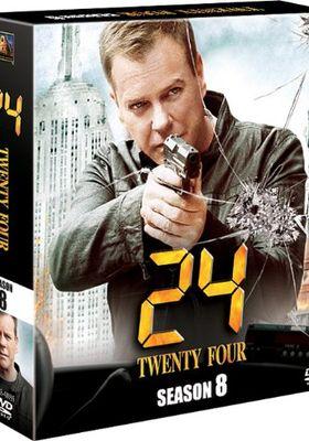『24 -TWENTY FOUR- シーズン8』のポスター