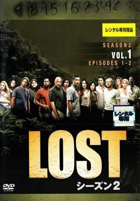 『LOST シーズン2』のポスター