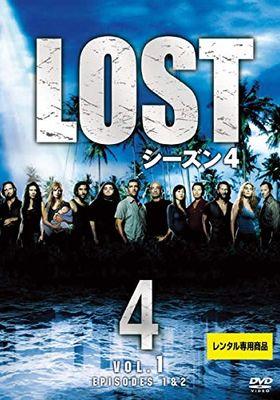 『LOST シーズン4』のポスター