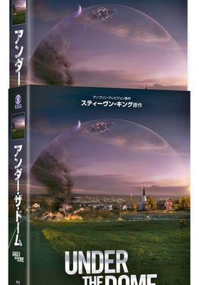 『アンダー・ザ・ドーム シーズン1』のポスター