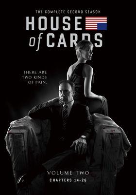 『ハウス・オブ・カード 野望の階段 シーズン2』のポスター