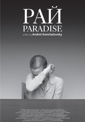 Paradise's Poster
