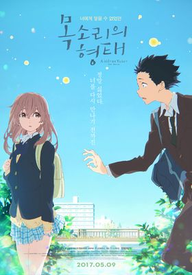 A Silent Voice's Poster