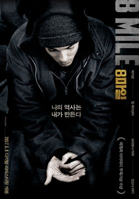 8 Mile's Poster