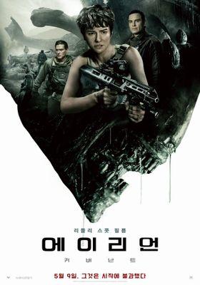 Alien: Covenant's Poster