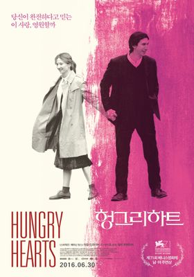 Hungry Hearts's Poster