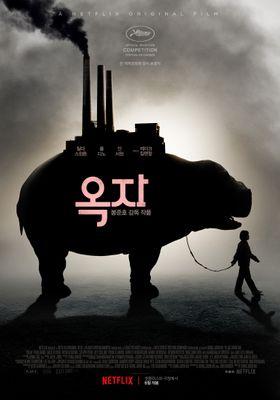 Okja's Poster