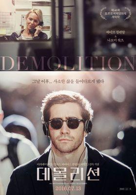 Demolition's Poster