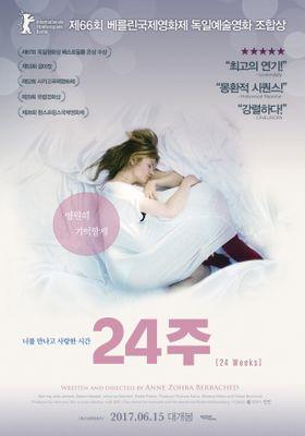 24 Weeks's Poster