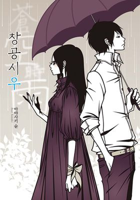 창공시우's Poster