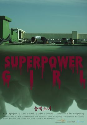 Superpower Girl's Poster