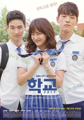School Season 7's Poster