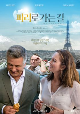 Paris Can Wait's Poster