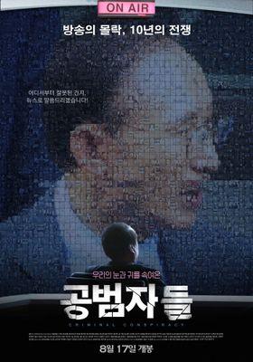 Criminal Conspiracy's Poster