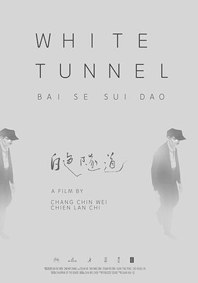 White Tunnel's Poster