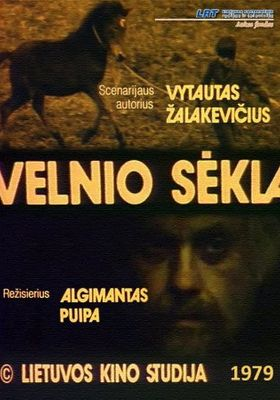 The Devil's Seed's Poster
