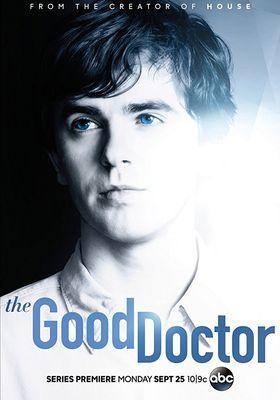 굿 닥터 시즌 1의 포스터