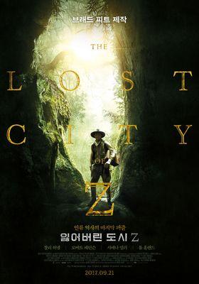 잃어버린 도시 Z의 포스터