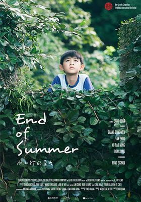 End of Summer's Poster