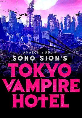 Tokyo Vampire Hotel's Poster