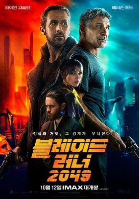 Blade Runner 2049's Poster